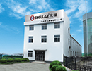 Machinery Manufacturing Co., Ltd. Shanghai SINGUTEC Introduction